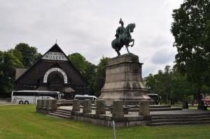 Памятник Карлу XV